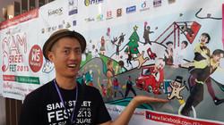 태국 Siam 거리축제