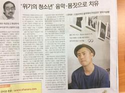 마린보이 신문기사