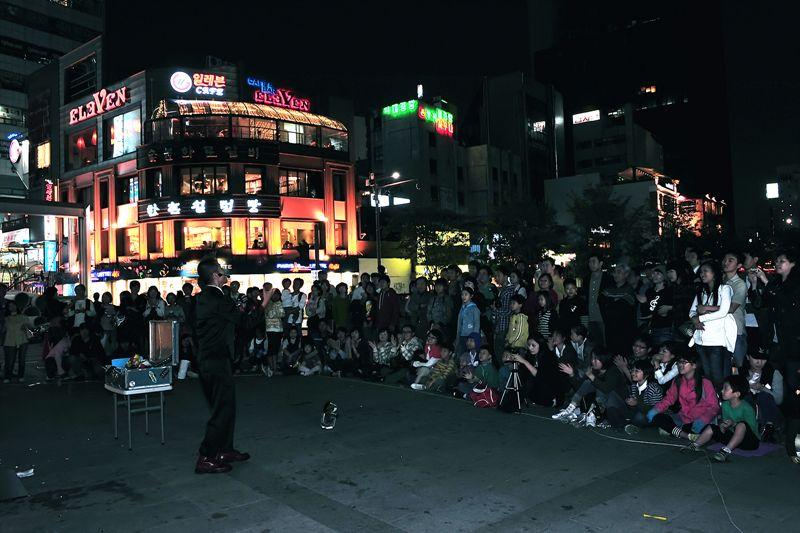 2008 서울거리아티스트