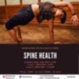 Spine Health Workshop.png