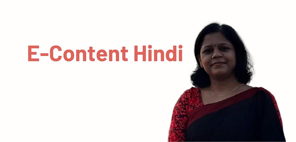 E-Content Hindi.png