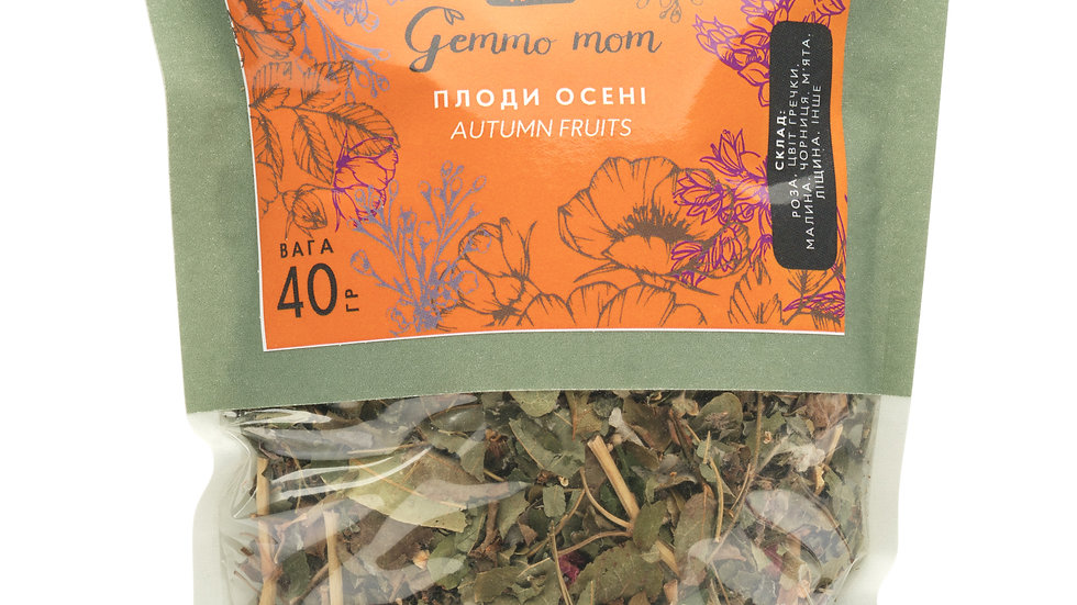 Травяной чай ПЛОДЫ ОСЕНИ