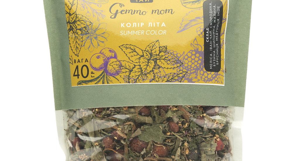 Травяной чай ЦВЕТ ЛЕТА