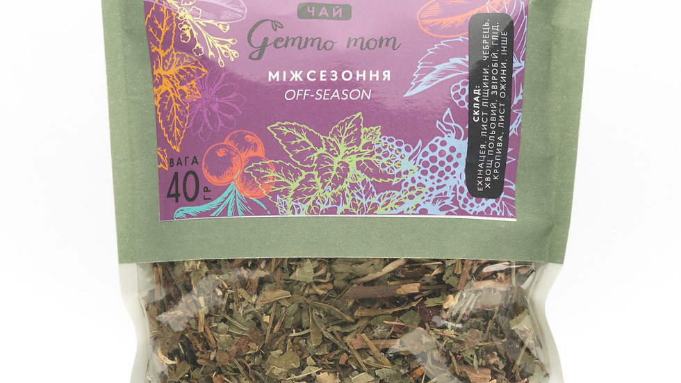 Травяной чай МЕЖСЕЗОНЬЕ