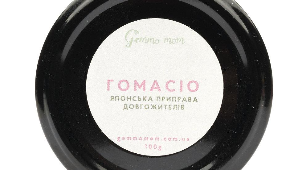 Гомасио