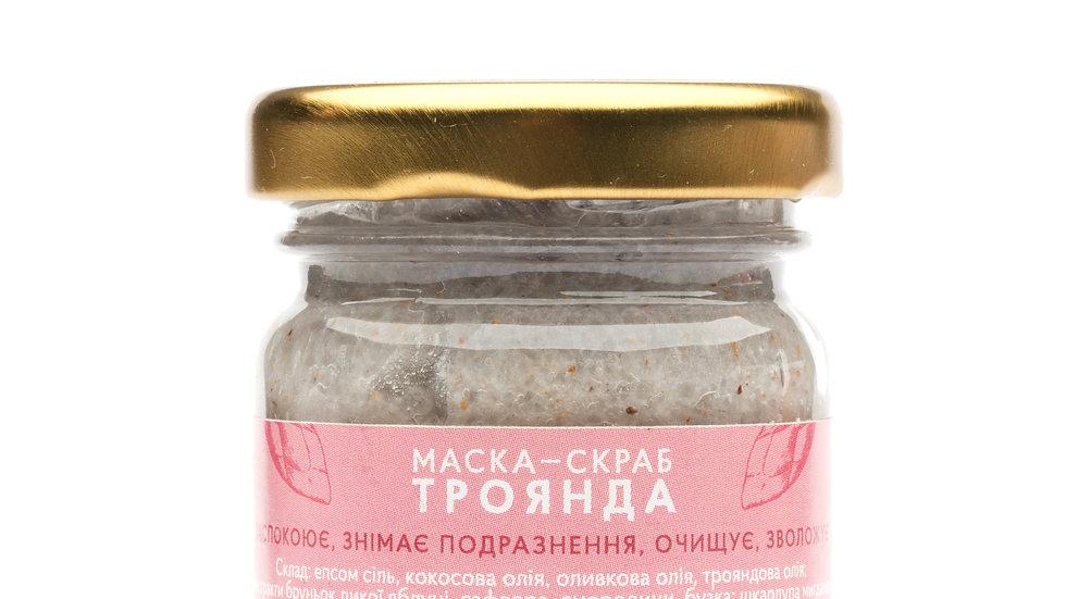 Маска-скраб Роза