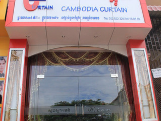 Choose the best curtain shop / ការជ្រើសរើសហាងវាំងនន