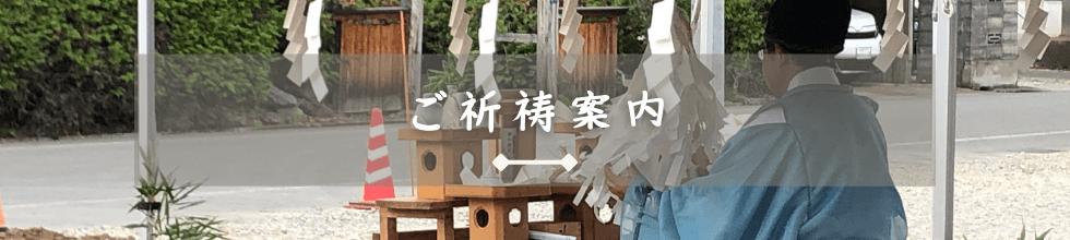 御朱印について (4)-min (1).png