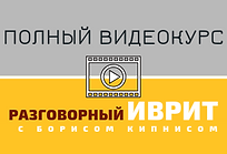 VideoCourseSite.png