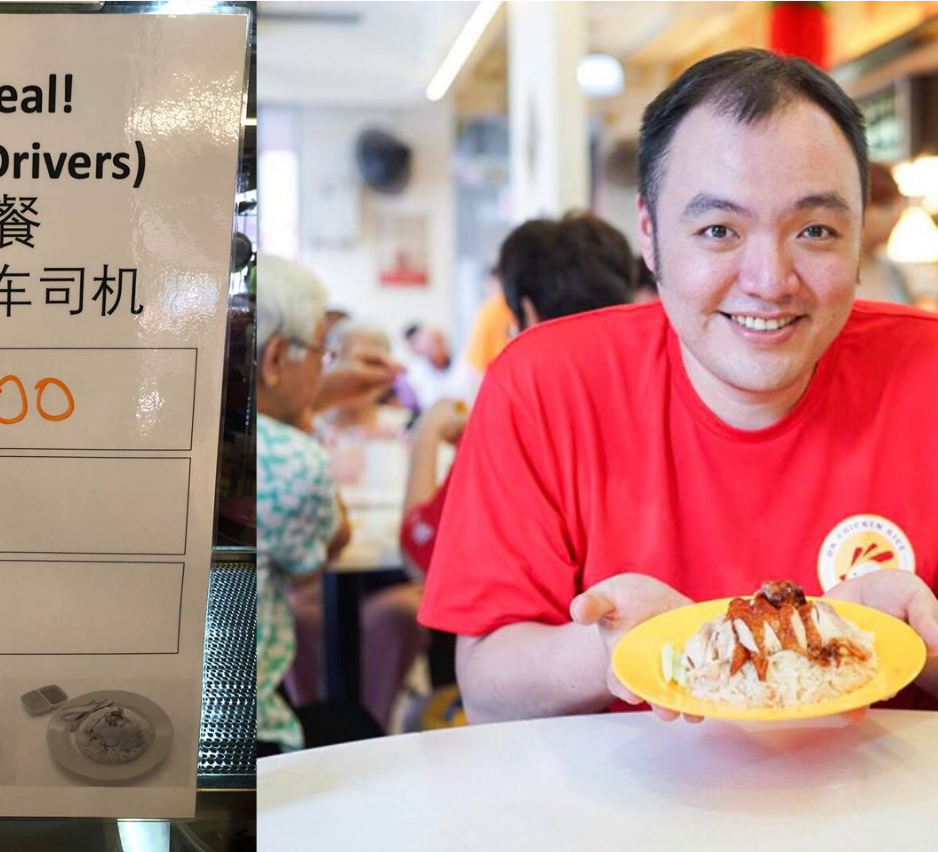 Community: Free Chicken Rice For Taxi And Private Hire Drivers