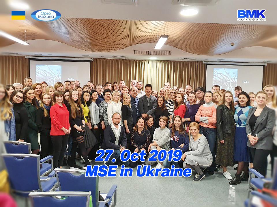 2019 MSE semininar in Ukraine