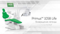 PRIMUS 1058 Life