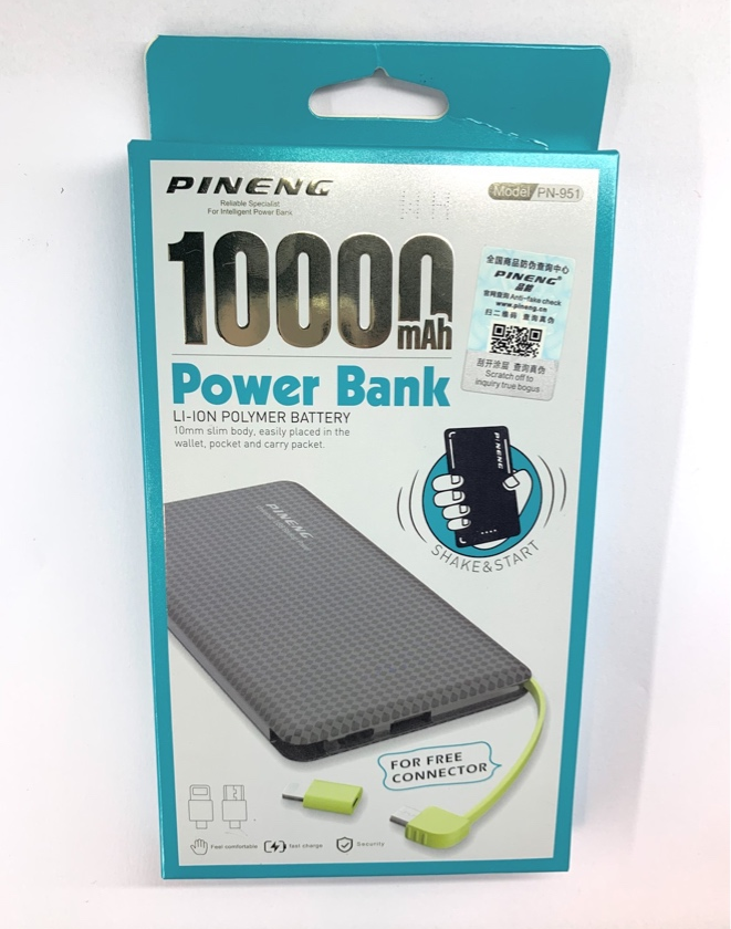 Bateria externa (Power Bank)