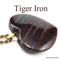 Tiger Iron Sq.jpg
