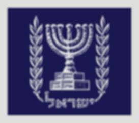 1280px-Flag_of_Israel_President.svg.png