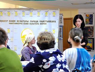 Взаимодействие центров коми культуры