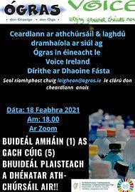 Ceardlann Athchúrsáil 18.02.21.jpg