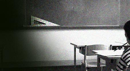 LA MAQUINARIA DE LA EDUCACIÓN