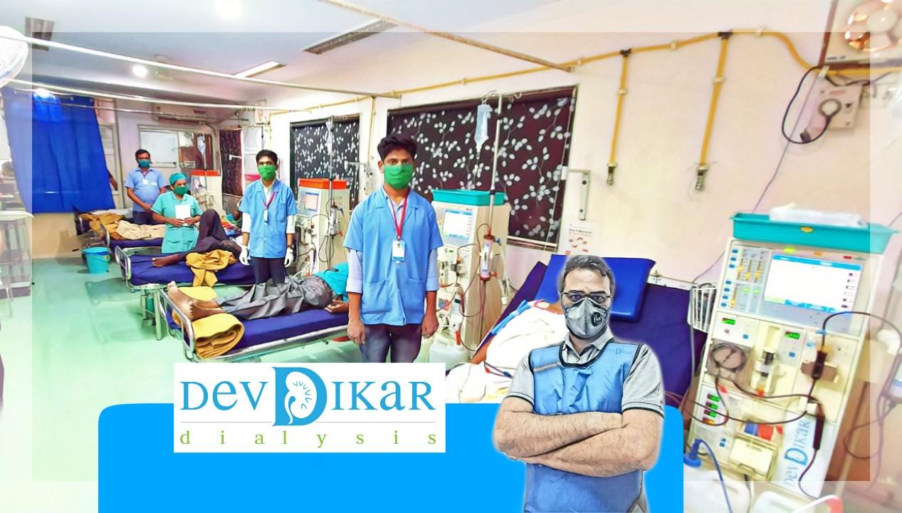 Devdikar Dialysis