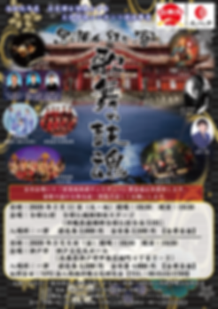 a4_chirashi_tate [日本博].png