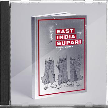 Bengal Literature