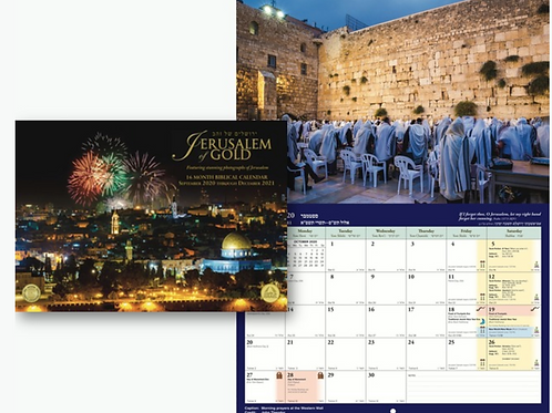 Hebrew Calendar 2021-5781