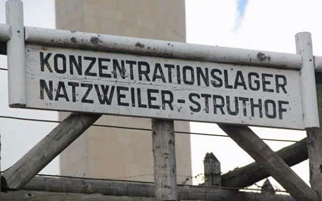 Natzweiler-gate