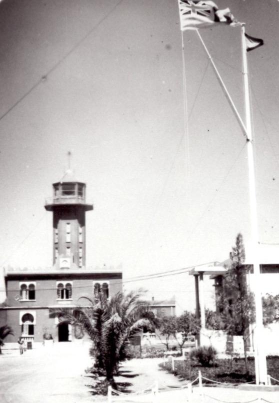 Blida-control-tower