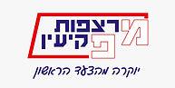 Logo-ABC.jpeg