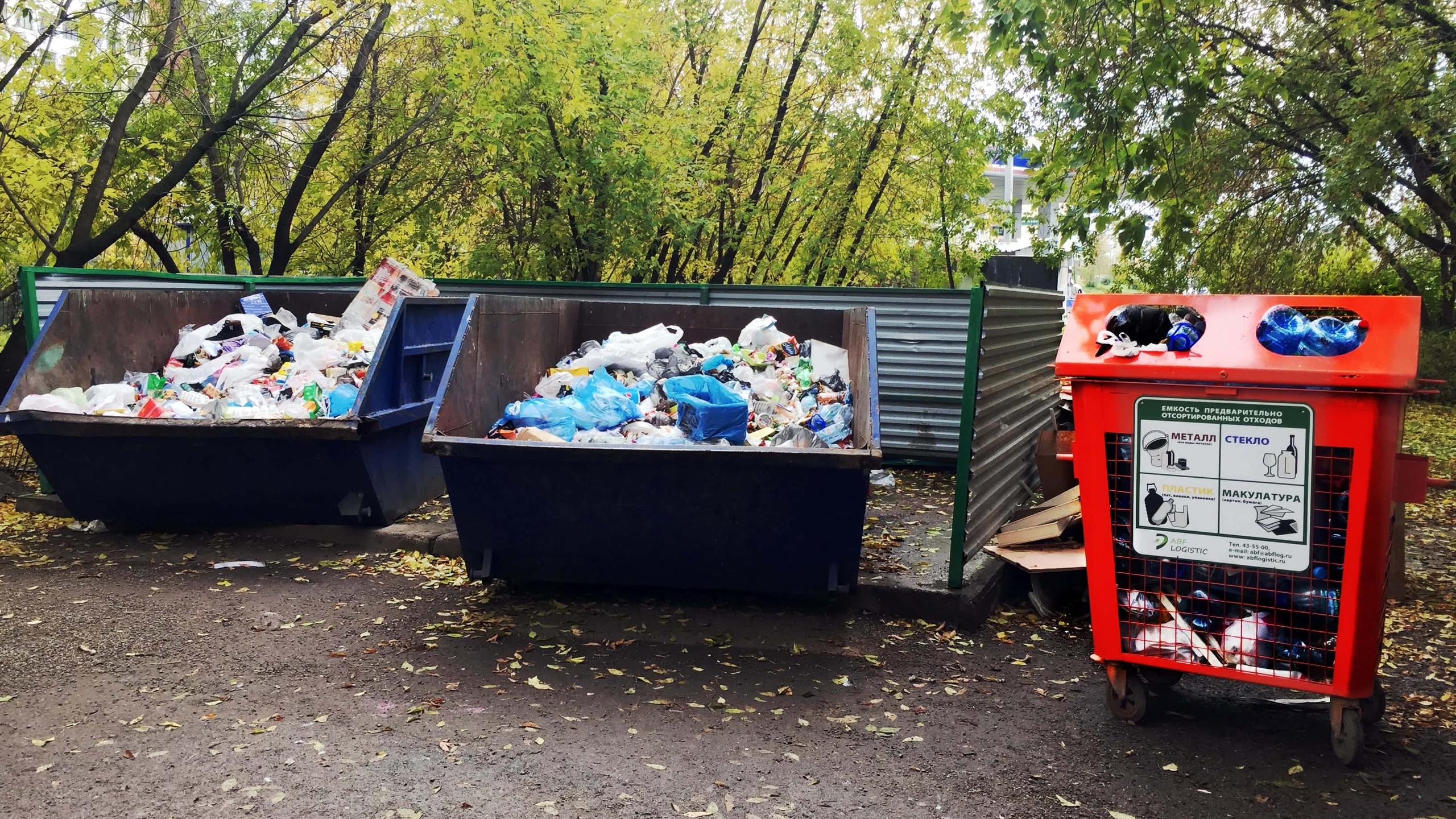 Контейнер для раздельного сбора отходов