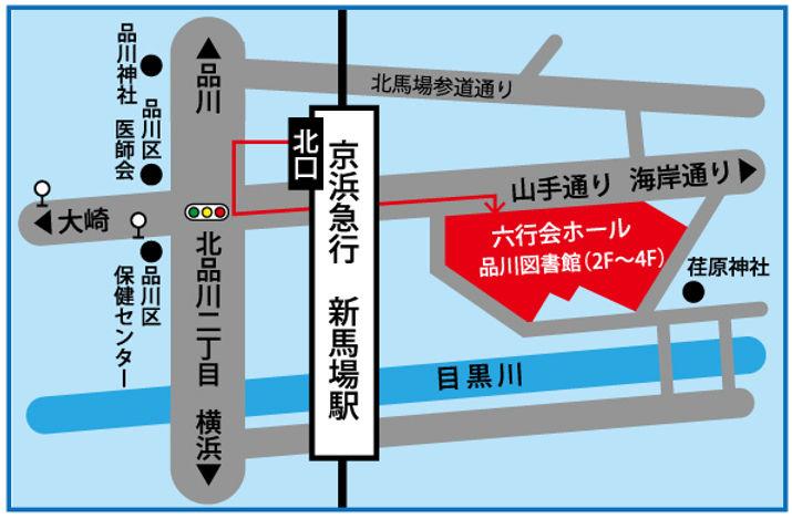 六行会地図.jpg