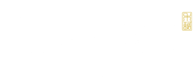 立川琚logo.png