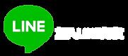 網站4-iconLINE.png