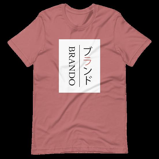 Brando Logo T-Shirt (Mauve)