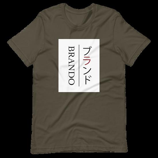Brando Logo T-Shirt (Army Green)