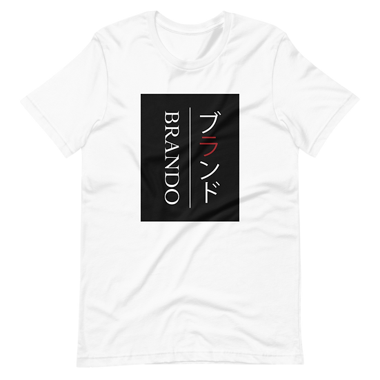 Brando Logo T-Shirt (White)
