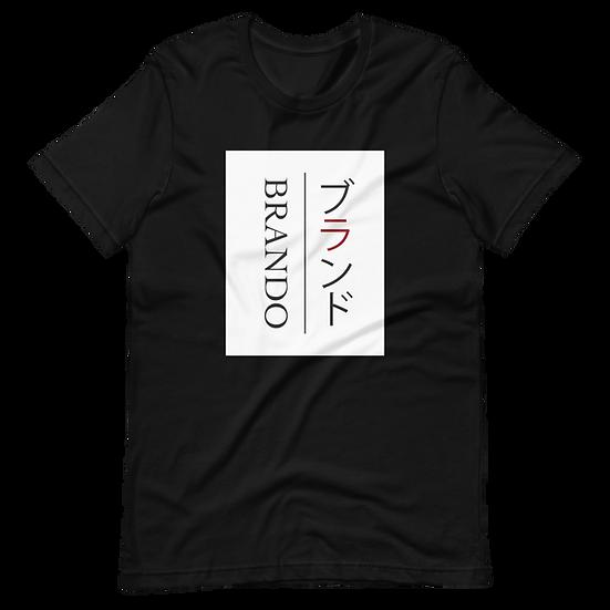 Brando Logo T-Shirt (Black)