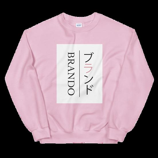 Brando Logo Sweatshirt (Light Pink)