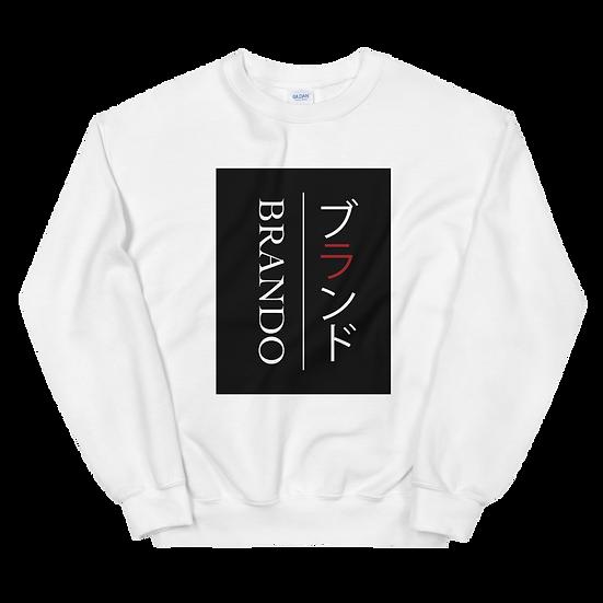 Brando Logo Sweatshirt (White)