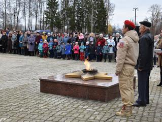 100-летие Всесоюзного Ленинского коммунистического союза молодежи