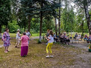 Танцы в парках