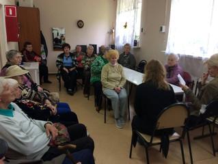 Духовные вопросы пожилого возраста
