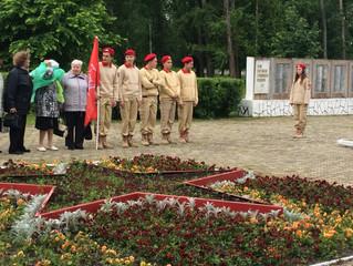 митинг, посвященный 76-й годовщине начала войны