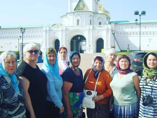 Социальный туризм