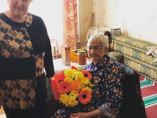 Поздравляемс днём рождения получателя социальных услуг Евдокию Петровну Чадину!