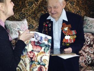 Поздравление ветеранов Великой Отечественной Войны