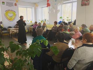Встреча получателей социальных услуг отделения дневного пребывания с отцом Иоанном