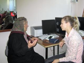 Психологическая поддержка необходима пожилым людям