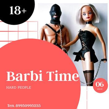"06.06.20. Закрытая вечеринка ""Barbi Time"""