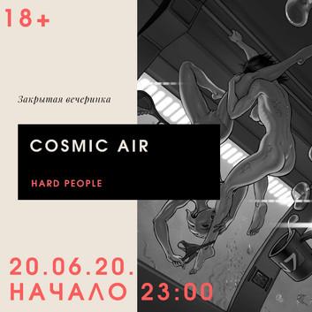 """20.06.20. Закрытая вечеринка """"Cosmic Air"""""""